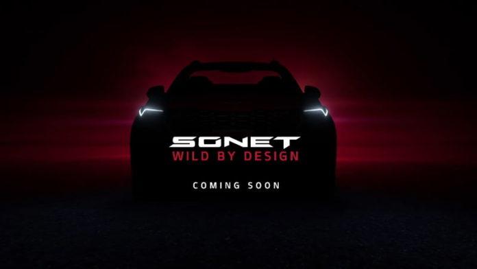 Киа покажет новый автомобиль в августе